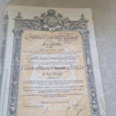 Colecionismo Ações Espanholas: ACCIÓN TELEFÓNICA. Lote 211501466