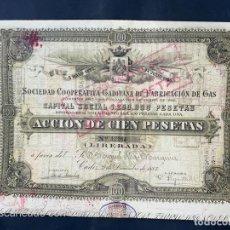 Coleccionismo Acciones Españolas: ACCION SOCIEDAD COOPERATIVA GADITANA DE FABRICACION DE GAS. A FAVOR DE MIGUEL VEA-MURGUIA. 1887. VER. Lote 212978481