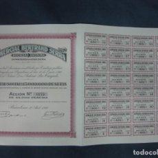 Coleccionismo Acciones Españolas: ACCION COMERCIAL BERTRAND SERRA.CON TODOS LOS CUPONES. BARCELONA 16 DE ABRIL DE 1940.. Lote 213934926