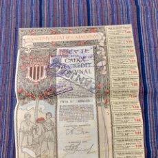 Coleccionismo Acciones Españolas: DEUTE CAIXA DE CREDIT COMUNAL 1915 OBLIGACIÓN DE 500 PESETAS N.006103. Lote 214758128