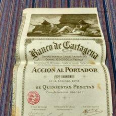 Coleccionismo Acciones Españolas: BANCO DE CARTAGENA MURCIA BONITA ACCIÓN DE 500 PESETAS ESCENA MERCURIO Y ARGOS DE VELÁZQUEZ. Lote 214759620