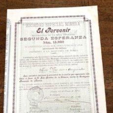 Coleccionismo Acciones Españolas: ACCION SOCIEDAD ESPECIAL MINERA EL PORVENIR. PROPIETARIA MINA SEGUNDA ESPERANZA. LORCA 1907. Lote 214801010