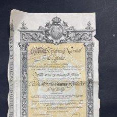 Coleccionismo Acciones Españolas: ACCIÓN AL PORTADOR. COMPAÑÍA TELEFÓNICA NACIONAL DE ESPAÑA. 1929. VER FOTOS. Lote 215986645