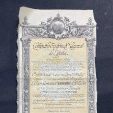 Coleccionismo Acciones Españolas: ACCIÓN AL PORTADOR. COMPAÑÍA TELEFÓNICA NACIONAL DE ESPAÑA. 1929. VER FOTOS. Lote 215986803