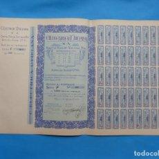 Collectionnisme Actions Espagne: UTIEL, VALENCIA - C. ELECTRICA UTIELANA, S.A. - AÑO 1941 - CAPITAL SOCIAL 500.000 PTAS. Lote 217186040