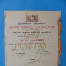 Coleccionismo Acciones Españolas: MURCIA - COMPAÑIA ANONIMA CENTRO FARMACEUTICO MURCIANO - AÑO 1916 - CAPITAL SOCIAL 50.000 PTAS.. Lote 217186482