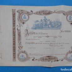 Coleccionismo Acciones Españolas: UTIEL, VALENCIA - ATENEO MERCANTIL - AÑO 1914 - ACCION DE 25 PTAS.. Lote 217186981