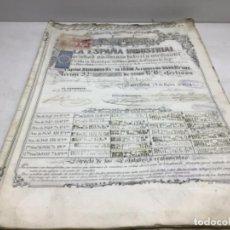 Coleccionismo Acciones Españolas: LOTE DE ACCIONES - LA ESPAÑA INDUSTRIAL - BARCELONA 1854 - ACCION DE 2000 REALES DE VELLON. Lote 217529358