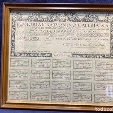 Coleccionismo Acciones Españolas: ACCION CUPONES PLIEGO SATURNINO CALLEJA 1918 N 2937 24,5X28CMS. Lote 217855047