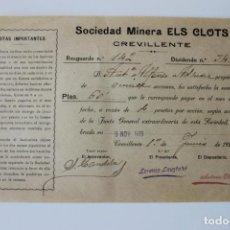 Coleccionismo Acciones Españolas: ACCION SOCIEDAD MINERA ELS CLOTS, CREVILLENTE 1922. Lote 218203971