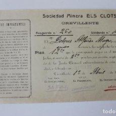 Coleccionismo Acciones Españolas: ACCION SOCIEDAD MINERA ELS CLOTS, CREVILLENTE 1923. Lote 218277100