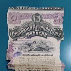 Collectionnisme Actions Espagne: ACCION COMPAÑIA ARRENDATARIA DE TABACOS, GRANDE 47 X 22. Lote 219417380