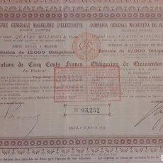 Collezionismo Azioni Spagnole: COMPAÑÍA GENERAL MADRILEÑA DE ELECTRICIDAD - 1895 (NATURGY - GAS NATURAL - FENOSA). Lote 220281150
