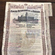 Collezionismo Azioni Spagnole: BONO CENTRO ASTURIANO DE LA HABANA. AÑO 1959. CONSERVA PARTE DE CUPONES. Lote 220935317