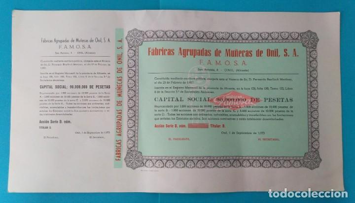 ACCION DE FÁBRICAS AGRUPADAS DE MUÑECAS DE ONIL SA - FAMOSA 1973 NUEVA (Coleccionismo - Acciones Españolas)