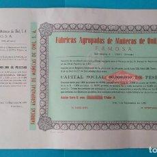 Coleccionismo Acciones Españolas: ACCION DE FÁBRICAS AGRUPADAS DE MUÑECAS DE ONIL SA - FAMOSA 1973 NUEVA. Lote 221162256
