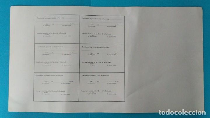 Coleccionismo Acciones Españolas: ACCION DE FÁBRICAS AGRUPADAS DE MUÑECAS DE ONIL SA - FAMOSA 1973 NUEVA - Foto 2 - 221162256