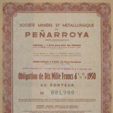 Collectionnisme Actions Espagne: SOCIEDAD MINERA Y METALÚRGICA DE PEÑARROYA, CORDOBA (1951). Lote 221362437