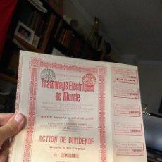 Coleccionismo Acciones Españolas: MURCIA INTERESANTE ACCION TRANVIAS DE MURCIA SOCIEDAD BELGA. Lote 221529783