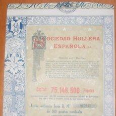 Coleccionismo Acciones Españolas: SOCIEDAD HULLERA ESPAÑOLA. BARCELONA. 1954. Lote 222680597