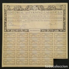 Coleccionismo Acciones Españolas: ACCION ANTIGUA - EDITORIAL SATURNINO CALLEJA DE 1921 CON CUPONES. Lote 222686653