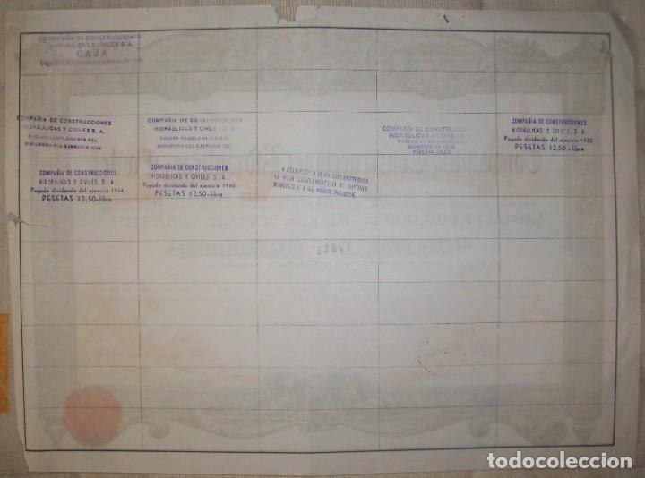 Coleccionismo Acciones Españolas: PÍAS VASCO/EUSKADI. Compañía de Construcciones Hidráulicas y Civiles. San Sebastián.1916. - Foto 2 - 222920172