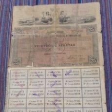 Coleccionismo Acciones Españolas: 1911 COMPAÑIA DE LOS FERROCARRILES DE MALLORCA RARA OBLIGACION 25 PTAS. CON 35 CUPONES. Lote 223213455