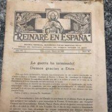 Coleccionismo Acciones Españolas: AÑO TRIUNFAL REINARE ESPAÑA REVISTA MENSUAL 1939. Lote 223369373