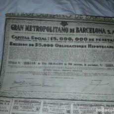 Coleccionismo Acciones Españolas: GRAN METROPOLITANO DE BARCELONA OBLIGACIÓN 006119 AÑO 1925. Lote 223874703
