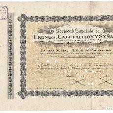 Coleccionismo Acciones Españolas: ACCIÓN.- FRENOS, CALEFACCIÓN Y SEÑALES. S.A. MADRID.. Lote 223919143