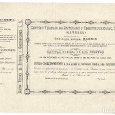 Coleccionismo Acciones Españolas: ACCIÓN.- CENTRO TÉCNICO DE ESTUDIOS Y CONSTRUCCIONES,S.A. CEDESCO. MADRID 1935.. Lote 223919538