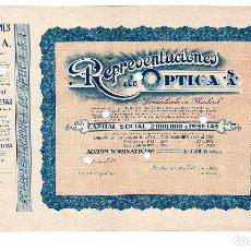 Coleccionismo Acciones Españolas: ACCIÓN.- REPRESENTACIONES DE ÓPTICA. MADRID 1945.. Lote 223922112