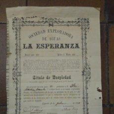 Colecionismo Ações Espanholas: SOCIEDAD EXPLORADORA DE AGUAS. ALGUEÑA 1880 ALICANTE. Lote 226276135