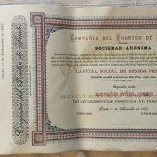 Coleccionismo Acciones Españolas: COMPAÑIA DEL FRONTON DE DEUSTO - BILBAO - 1887 - #86 - 42X21CM. Lote 226294465