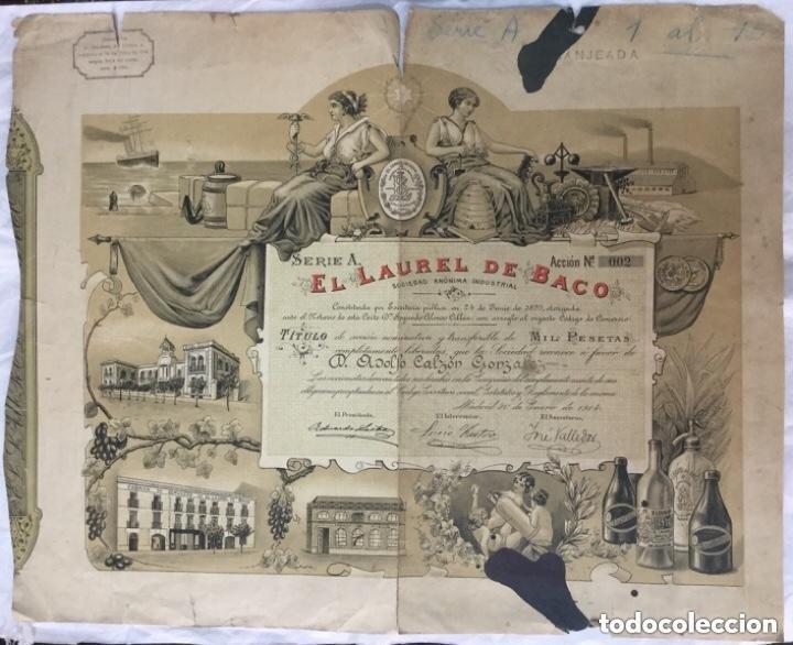 ACCION DE LA FABRICA DE CERVEZAS EL LAUREL DE BACO 1914 - ACCION NUMERO 002 - SERIE A - 47X37CM (Coleccionismo - Acciones Españolas)