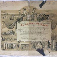 Coleccionismo Acciones Españolas: ACCION DE LA FABRICA DE CERVEZAS EL LAUREL DE BACO 1914 - ACCION NUMERO 002 - SERIE A - 47X37CM. Lote 226336162