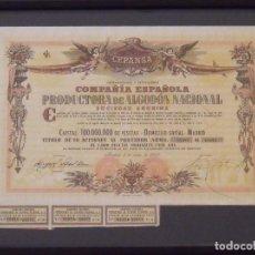 Coleccionismo Acciones Españolas: COMPAÑÍA ESPAÑOLA PRODUCTORA DE ALGODÓN NACIONAL. 1954. MADRID. CEPANSA. 10 ACCIONES. ENMARCADA.. Lote 228091160