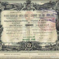 Collectionnisme Actions Espagne: COMPAÑÍA DE LOS FERRO-CARRILES ANDALUCES. Lote 232216290