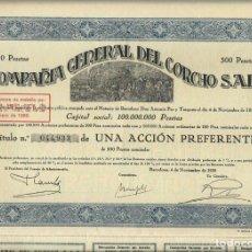Collectionnisme Actions Espagne: COMPAÑÍA GENERAL DEL CORCHO S. A. E.. Lote 232643650