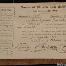 Coleccionismo Acciones Españolas: SOCIEDAD MINERA ELS CLOTS, CREVILLENTE, RESGUARDO, AÑO 1920. Lote 232864306