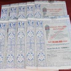 Coleccionismo Acciones Españolas: COLECCIÓN DE 10 ACCIONES ESPAÑOLAS - SOCIEDAD HULLERA ESPAÑOLA DE MINAS - 1946 - SALIDA 1,00€. Lote 234450450
