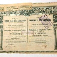 Coleccionismo Acciones Españolas: COMPAÑÍA DE LOS FERRO-CARRILES ANDALUCES. Lote 234755785