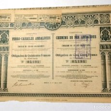 Collectionnisme Actions Espagne: COMPAÑÍA DE LOS FERRO-CARRILES ANDALUCES. Lote 234756880