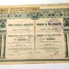Coleccionismo Acciones Españolas: COMPAÑÍA DE LOS FERRO-CARRILES ANDALUCES. Lote 234757785