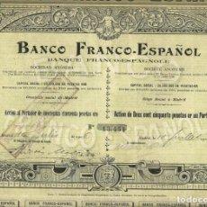 Coleccionismo Acciones Españolas: BANCO FRANCO - ESPAÑOL. Lote 234955815