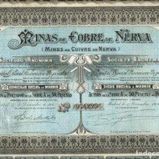 Collectionnisme Actions Espagne: MINAS DE COBRE DE NERVA. Lote 234965660