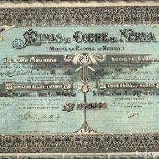 Collectionnisme Actions Espagne: MINAS DE COBRE DE NERVA. Lote 234966290