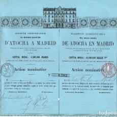 Coleccionismo Acciones Españolas: ACCIÓN SOCIEDAD INMOBILIARIA DEL NUEVO BARRIO DE ATOCHA EN MADRID. 1866.. Lote 235315280
