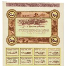 Collectionnisme Actions Espagne: BARCELONA.- JUNIO 1932.ENERGÍA SOLAR DE ESPAÑA. 500 PESETAS.. Lote 235357355
