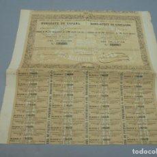 Coleccionismo Acciones Españolas: ACCIÓN. FERRO-CARRIL DE PALENCIA A PONFERRADA. NOROESTE DE ESPAÑA. MADRID. 1862. FIRMA BRAVO MURILLO. Lote 235649575